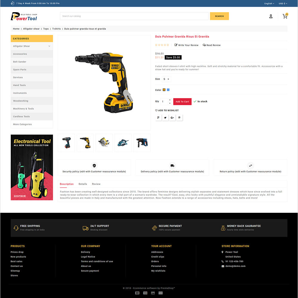 Power tools - Special Power Tools Template